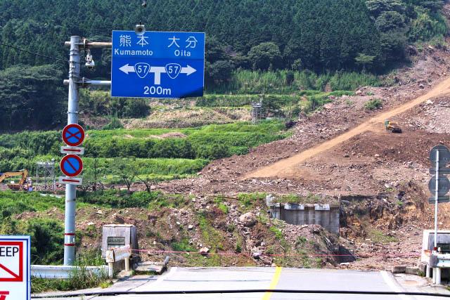 まだ記憶に新しい熊本地震