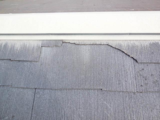 屋根材の欠損(割れ)