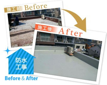 ベランダ・屋上などの防水工事で雨漏り・漏水を予防しましょう!